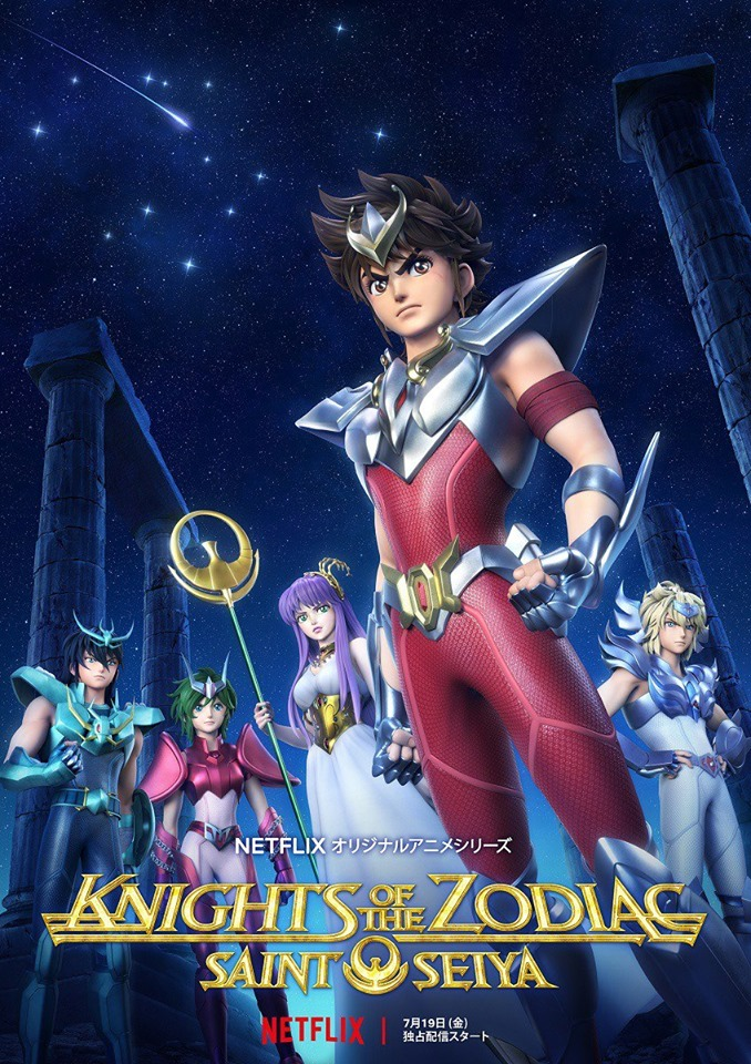 Saint Seiya Knights of the Zodiac